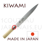 KIWAMI - HAMKIRI-SLICING japanese knife Damas 33 layers - Poplarwood handle