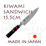 KIWAMI - SANDWICH japanese knife Damas 33 layers - Pakkawood handle