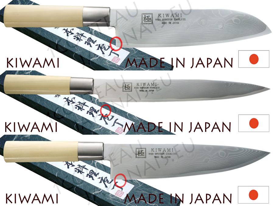 Kiwami Set 3 Couteaux Japonais Santoku Gyuto Hamkiri