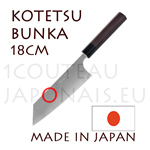 Kotetsu: 180 mm BUNKA japanese knife - SG2 steel 61-62 Rockwell - octogonal rosewood handle and black pakka wood bolster