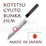 Kotetsu: 210 mm BUNKA japanese knife - SG2 steel 61-62 Rockwell - octogonal rosewood handle and black pakka wood bolster