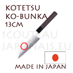 Kotetsu: 130 mm BUNKA japanese knife - SG2 steel 61-62 Rockwell - octogonal rosewood handle and black pakka wood bolster