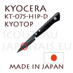 KYOCERA ceramic knife - Japanese Peeler knife KYOTOP KT-075-HIP-D Sandgarden Style series