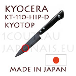 KYOCERA ceramic knife - Japanese Universal-fruit-vegetable knife KYOTOP KT-110-HIP-D Sandgarden Style series