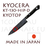 KYOCERA ceramic knife - Japanese Universal knife KYOTOP KT-130-HIP-D Sandgarden Style series