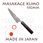 Masakage Kumo: 150 mm HONESUKI (boning) japanese knife - VG10 stainless steel 61-62 Rockwell - octogonal rosewood handle and black pakka wood bolster
