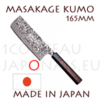 Masakage Kumo: 165 mm NAKIRI japanese knife - VG10 stainless steel 61-62 Rockwell - octogonal rosewood handle and black pakka wood bolster