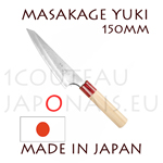 Masakage Yuki: 150 mm HONESUKI (boning) japanese knife - carbon steel -white paper steel- 62-63 Rockwell clad stainless - oval magnolia handle and red pakka wood bolster