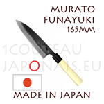 Murata: 165 mm FUNAYUKI japanese knife (chef) - aogami carbon steel 63 Rockwell - oval magnolia handle and black synthetic bolster