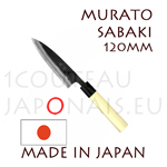 Murata: 120 mm SABAKI japanese knife (petty) - aogami carbon steel 63 Rockwell - oval magnolia handle and black synthetic bolster