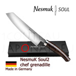 Chef knife NESMUK Soul 2 - Grenadille handle with solid silver collar and stainless blade - delivered with a luxury box