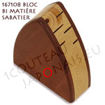 Log two woods with 5 hole for SABATIER knives and 1 hole for sharpening steel - 167108  without knive