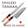 SHIGEKI TANAKA japanese 2 knives set  Sashimi/yanagi-ba 24,1cm + Santoku 18,2cm - Japanese knives from Shigeki Tanaka cutler  Hand forged from carbon steel -non stainless steel-
