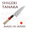 DEBA japanese knife from Shigeki Tanaka cutler  Hand forged from carbon steel -non stainless steel-