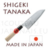 SANTOKU japanese knife from Shigeki Tanaka cutler  Hand forged from carbon steel -non stainless steel-