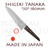 Hand forged 3D CHEF japanese knife from Shigeki Tanaka cutler  Suminagashi blade 32 layers - core from stainless steel-VG-10
