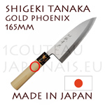 DEBA japanese knife from Shigeki Tanaka cutler  Hand forged from carbon steel -non stainless steel- Gold Poenix decorated bolster