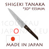 Hand forged 3D PETTY japanese knife from Shigeki Tanaka cutler  Suminagashi blade 32 layers - core from stainless steel-VG-10