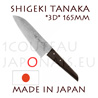 Hand forged 3D SANTOKU japanese knife from Shigeki Tanaka cutler  Suminagashi blade 32 layers - core from stainless steel-VG-10