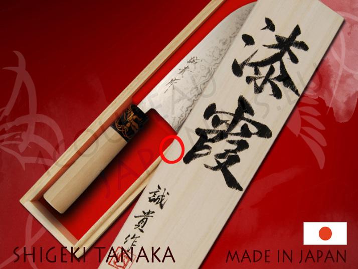 couteau de cuisine japonais santoku couteau boker damas superieur de cuisine utilitaire. Black Bedroom Furniture Sets. Home Design Ideas