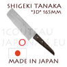 Hand forged 3D USUBA japanese knife from Shigeki Tanaka cutler  Suminagashi blade 32 layers - core from stainless steel-VG-10