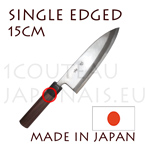 SINGLE EDGED - DEBA 15cm japanese knife from Akira Sasaoka - Aokami2 High carbon steel