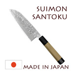 SUIMON: Suminagashi SANTOKU japanese knife - cutting edge carbon SKD11 62 Rockwell - magnolia handle with 2 water buffalo bolsters
