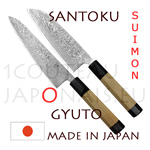 SUIMON: Suminagashi SANTOKU and GYUTO japanese knives - cutting edge carbon SKD11 62 Rockwell - magnolia handle with 2 water buffalo bolsters