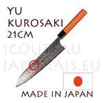 Yu Kurosaki: GYUTO 21cm japanese knife MEGUMI series - DAMAS VG10 stainless steel 61 Rockwell - octogonal cherry handle and black pakka wood bolster