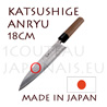 GYUTO 18cm japanese knife from Katsushige Anryu blacksmith  Aokami2 High carbon steel covered with 2 layers of stainless steel