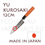 Yu Kurosaki: 120mm PETTY japanese knife MEGUMI series - DAMAS VG10 stainless steel 61 Rockwell - octogonal cherry handle and black pakka wood bolster