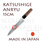 PETTY 15cm japanese knife from Katsushige Anryu blacksmith  Aokami2 High carbon steel covered with 2 layers of stainless steel
