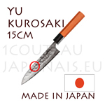 Yu Kurosaki: 150mm PETTY japanese knife MEGUMI series - DAMAS VG10 stainless steel 61 Rockwell - octogonal cherry handle and black pakka wood bolster