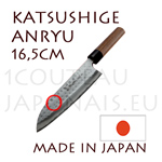 SANTOKU 16,5cm japanese knife from Katsushige Anryu blacksmith  Aokami2 High carbon steel covered with 2 layers of stainless steel