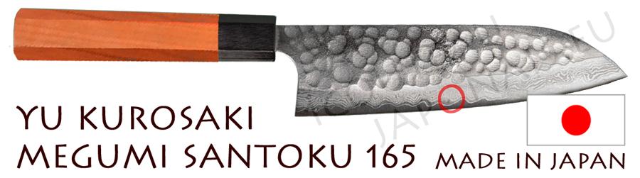 santoku couteau japonais yu kurosaki megumi. Black Bedroom Furniture Sets. Home Design Ideas