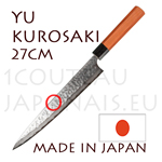 Yu Kurosaki: SUZIHIKI 27cm slicing japanese knife MEGUMI series - DAMAS VG10 stainless steel 61 Rockwell - octogonal cherry handle and black pakka wood bolster