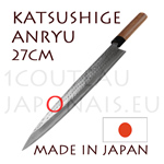 SUZIHIKI 27cm slicing japanese knife from Katsushige Anryu blacksmith  Aokami2 High carbon steel covered with 2 layers of stainless steel