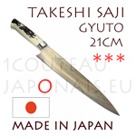 Takeshi Saji: GYUTO 21cm Rainbow japanese knife - Aokami2 61-62 Rockwell layered with copper and brass stainless damascus steel - oval Deer Horn handle with stainless steel bolster