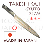 Takeshi Saji: GYUTO 24cm Rainbow japanese knife - Aokami2 61-62 Rockwell layered with copper and brass stainless damascus steel - oval Deer Horn handle with stainless steel bolster
