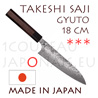 Takeshi Saji: GYUTO 18cm japanese knife - R2(SG2) 63 Rockwell DAMAS steel - hexagonal Rosewood handle with black pakka wood bolster