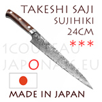 Takeshi Saji: SUZIHIKI 24cm slicing japanese knife - R2(SG2) 63 Rockwell DAMAS steel - oval ironwood handle with decorative rivets and polished stainless bolster