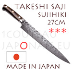 Takeshi Saji: SUZIHIKI 27cm slicing japanese knife - R2(SG2) 63 Rockwell DAMAS steel - oval ironwood handle with decorative rivets and polished stainless bolster